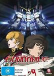 Mobile Suit Gundam - Unicorn : Vol 7 (DVD, 2014) BRAND NEW REGION 4
