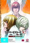 Death Note Relight 2 - L's Successors (Director's Cut) BRAND NEW REGION 4