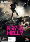 Why Don't You Play In Hell? * Japanese Horror * ( DVD, 2015)  BRAND NEW REGION 4