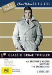 Classic Matinee Triple Bill - Classic Crime Thriller (DVD, 2010, 3-Disc Set) NEW