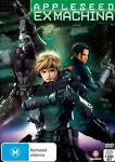 Appleseed Ex Machina (DVD, 2008, 2-Disc Set) Brand New