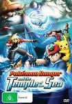 Pokemon Ranger and the Temple of the Sea (DVD, 2008)