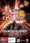 Fullmetal Alchemist The Movie - The Sacred Star Of Milos (DVD, 2012, 2-Disc Set)