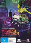 Michiko & Hatchin : Collection 2 (DVD, 2014, 2-Disc Set) Brand New Region 4