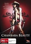 Chanbara Beauty *Japanese with English Subtitles *(DVD, 2011) BRAND NEW REGION 4