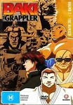 Baki The Grappler : Vol 7 (DVD, 2007) *Limited Edition Collectors Box!*