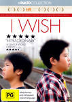 I Wish  * Japanese with English Subtitles * (DVD, 2013) BRAND NEW REGION 4