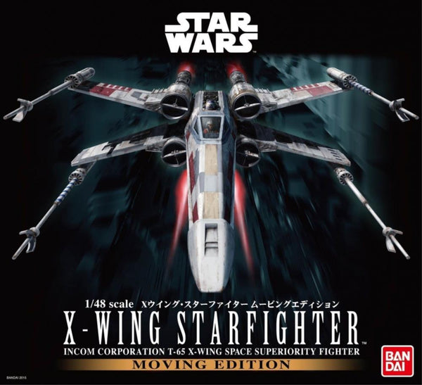 Bandai 1/48 Star Wars X-Wing Starfighter Moving Edition Model Kit