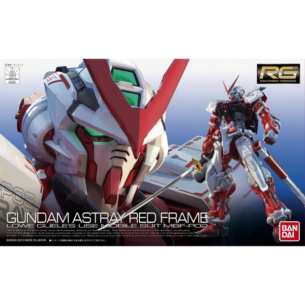 Bandai 1/144 RG Gundam Astray Red Frame Lowe Guele's Use Mobile Suit MBF-P02 box
