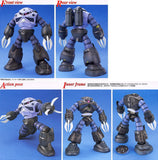 Bandai 1/100 MG MSM-07 Z'Gok five different poses