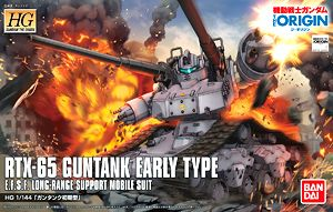 Bandai 1/144 HG Guntank Early Type RTX-65