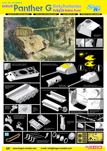 Dragon 1/35 Panther G Early Pz.Rgt.26