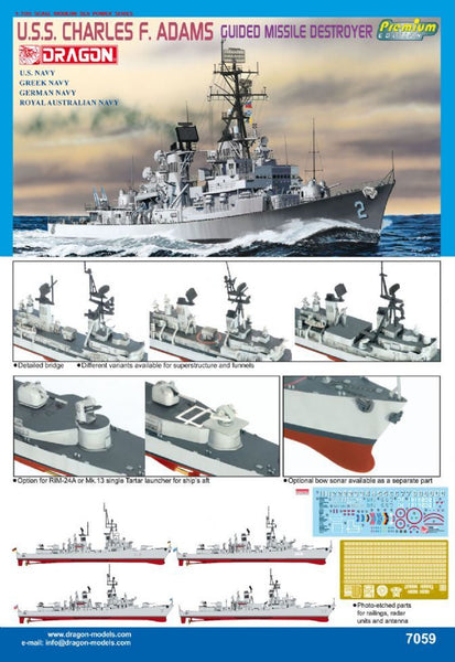 DRAGON 1/700 USS CHARLES F. ADAMS
