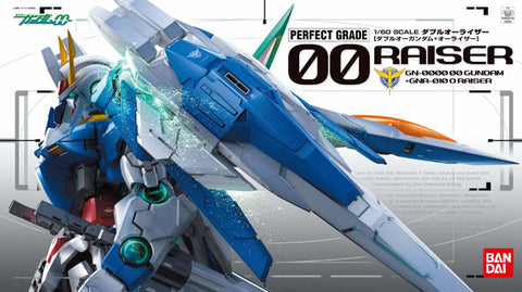 Bandai 1/60 PG 00 Raiser Cover Art