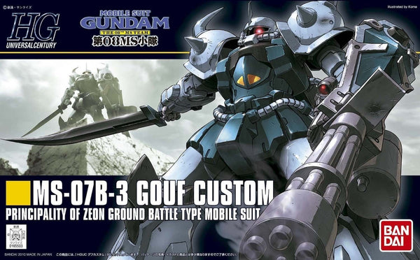 Bandai 1/144 Gouf Custom Ms-07B-3