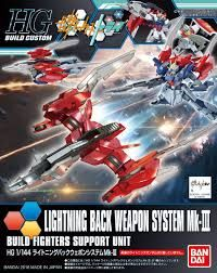 Bandai 1/144 HG Lightning Back Weapon System Mk.III
