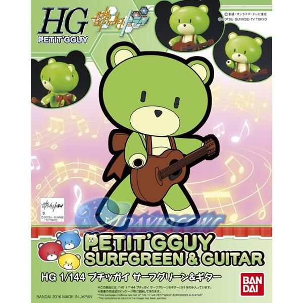 Bandai 1/144 HG Petit'gguy Surf Green and Guitar