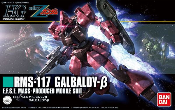 Bandai 1/144 HGUC Galbaldy Beta box