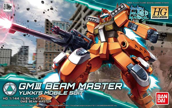 GUNDAM Bandai 1/144 HGBD GM III Beam Master- CITY HOBBIES AND TOYS BRISBANE CITY