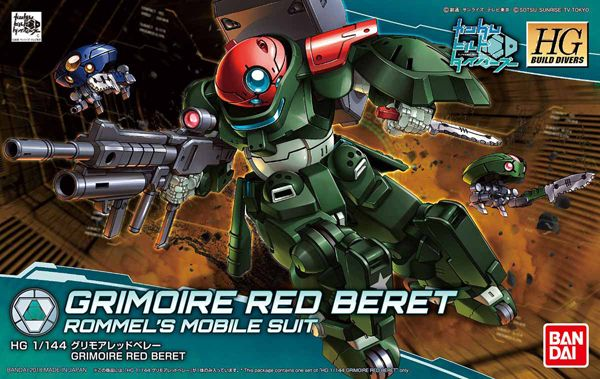 Bandai 1/144 HGBD Grimoire Red Beret box