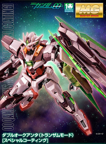 P-Bandai MG 1/100 OO QAN[T]  (TRANS-AM MODE) [SPECIAL COATING]