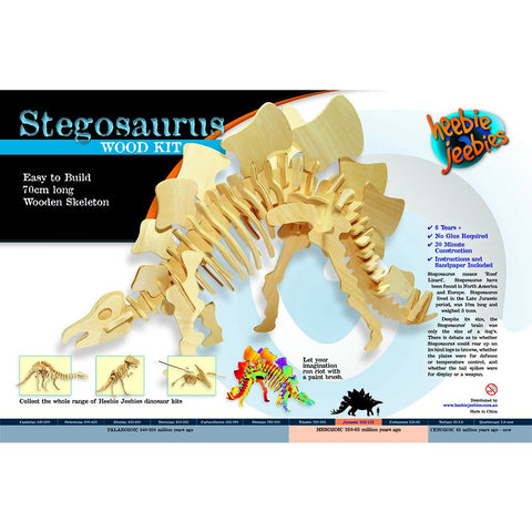 Dino Kit Small Stegosaurus