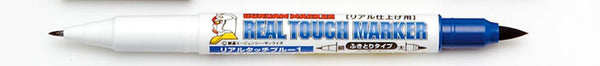 Gundam Real Touch Marker - Grey 3