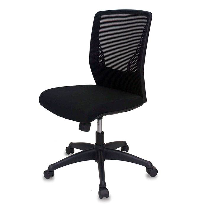 W-Mesh Task Chair (Without Arms)