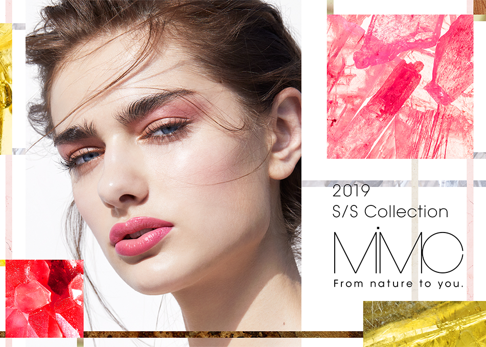 MiMC 2019 Spring Collection