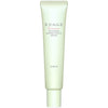 ALBION Exage Shimmer Whitening Barrier Shield Serum