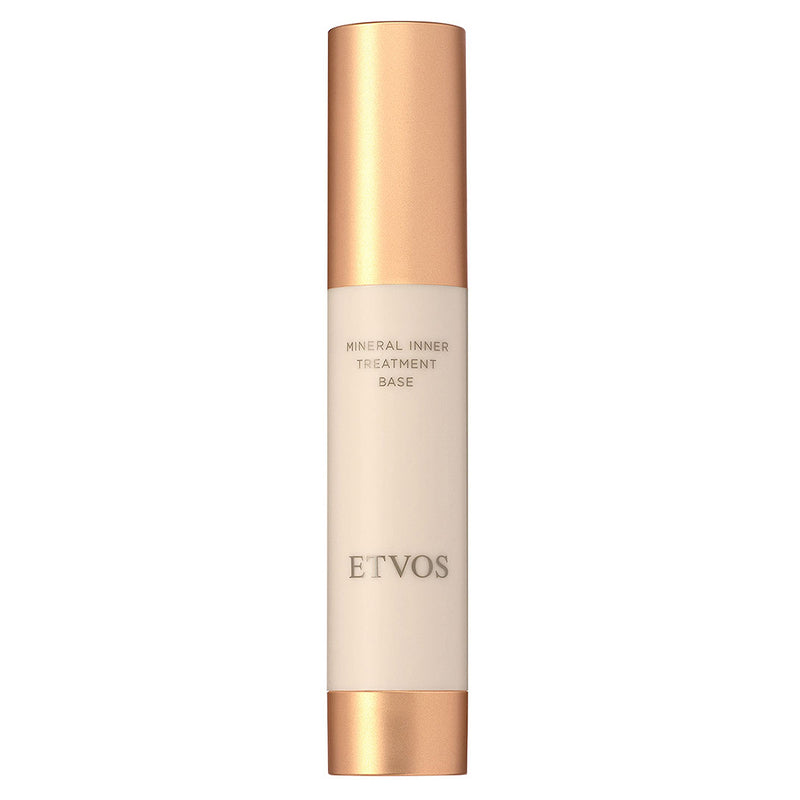ETVOS Mineral Inner Treatment Base