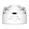 ALBION Excia Luster Jade Massage