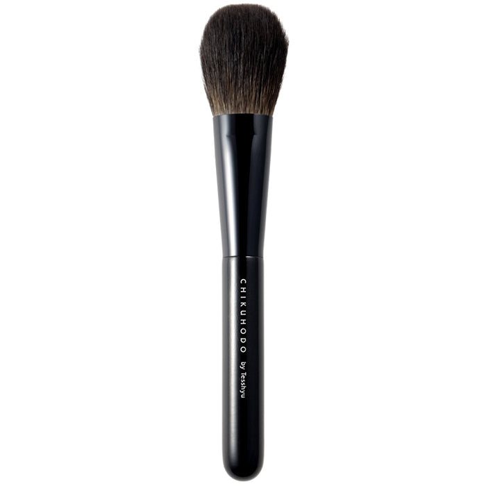 Chikuhodo Z-4 Cheek/Highlight