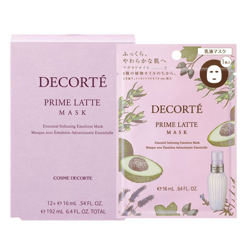 Cosme Decorte Prime Latte Mask