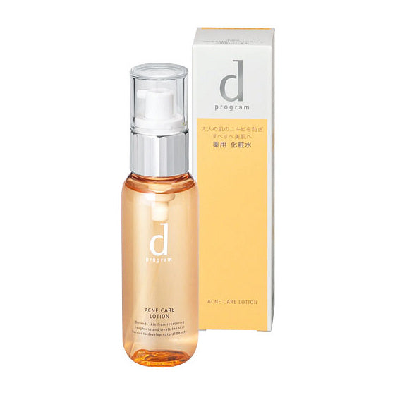 d program Acne Care Lotion