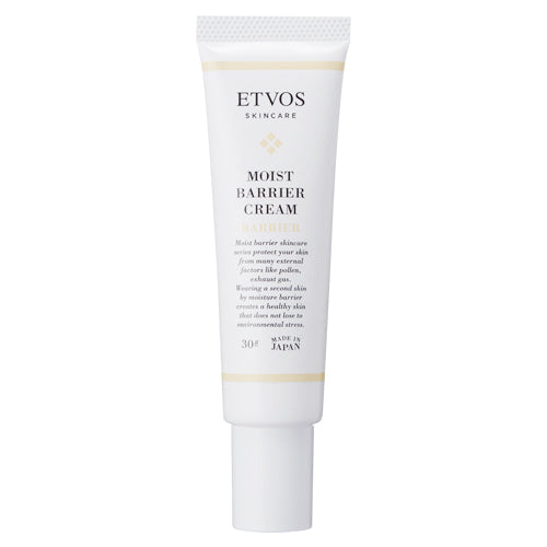 ETVOS Moist Barrier Cream