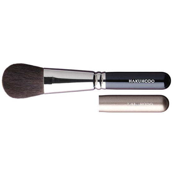 Hakuhodo B5519 Powder Brush Round & Flat
