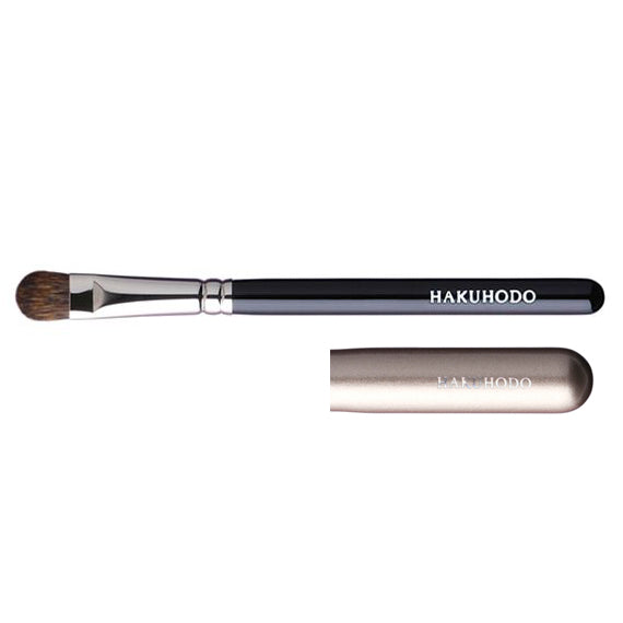 B004 Eye Shadow Brush Round & Flat