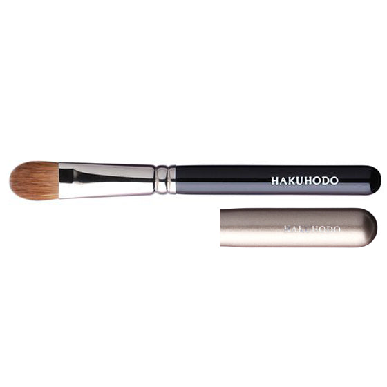 Hakuhodo B120 Eye Shadow Brush Round & Angled