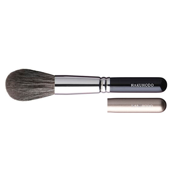 Hakuhodo B509 Powder Brush Round