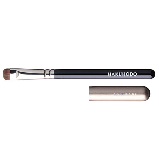 Hakuhodo B5510 Eye Shadow Brush Round & Flat Short