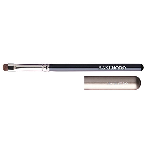 Hakuhodo B5511 Eye Shadow Brush Round & Flat Short