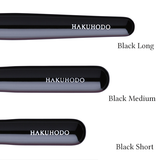 Hakuhodo B532 Eye Shadow Brush Round & Flat