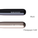 Hakuhodo B004 Eye Shadow Brush Round & Flat