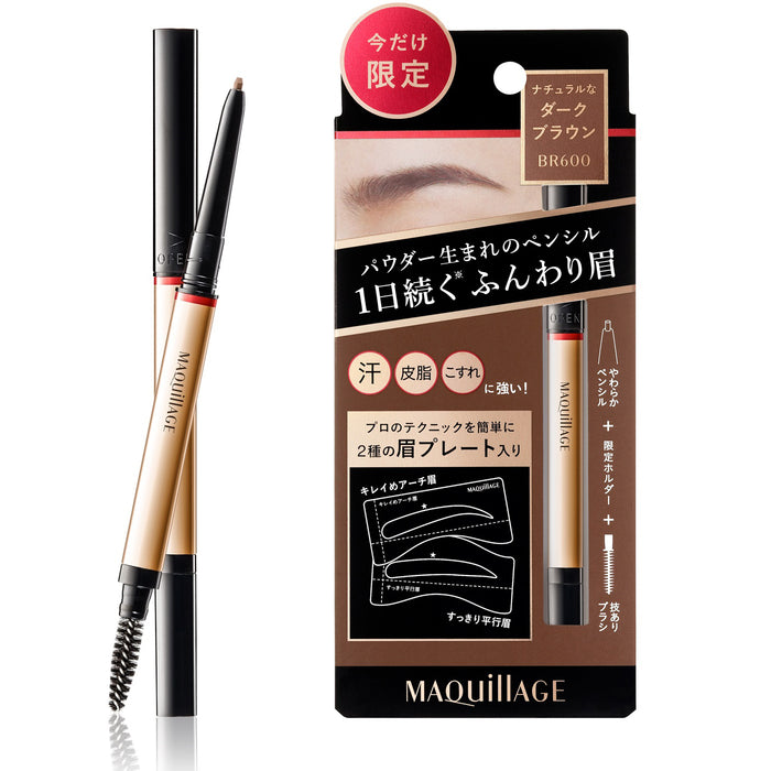 MAQuillAGE Lasting Foggy Brow EX Limited Edition Set