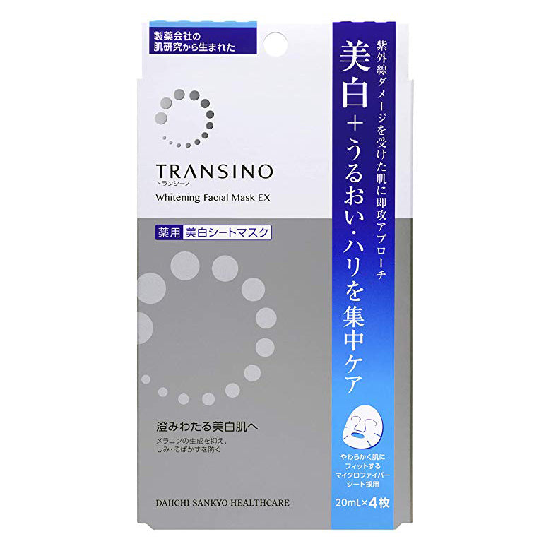 TRANSINO Medicated Whitening Facial Mask EX