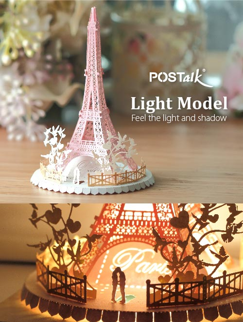 Postalk Light Model Series