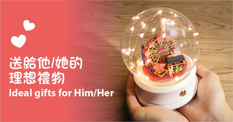FingerART POSTalk Crystal Ball Wireless Speaker with paper art model gifts for him her DIY kits joe wong design