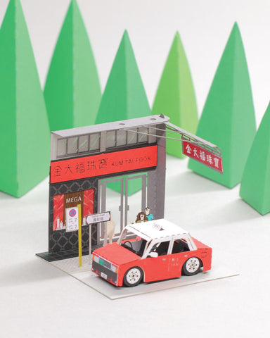 Urban TAXI (Mong Kok) - FingerART Paper Art Model with Plastic Box (HK-5812) - POSTalk