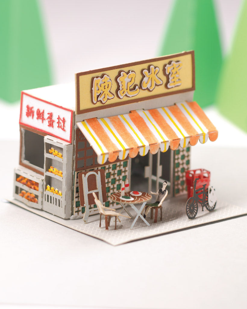 Ice-Room - FingerART Paper Art Model with Plastic Box (HK-583) - POSTalk
